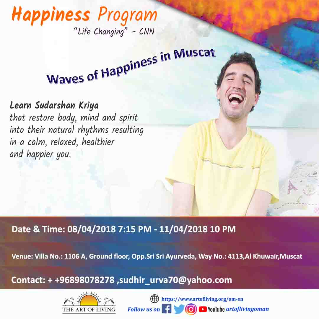 happiness program the art of living oman